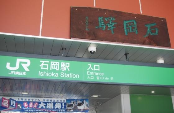 石岡駅01