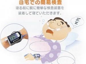 無呼吸検査