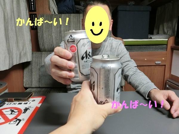 2018_1228_183020-CIMG7454a.jpg