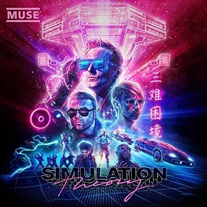 Muse_Simulation Theory