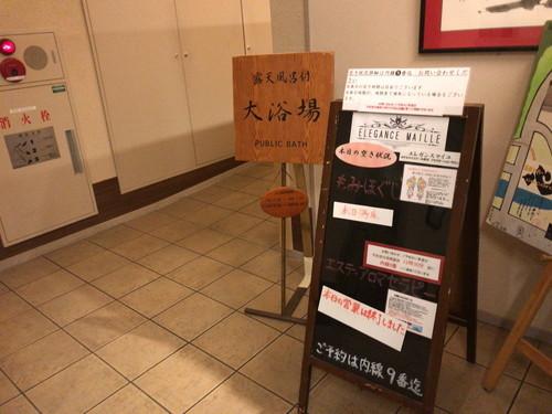 ホテルマイユクール祥月(温泉)と旅の食の記録(小田原PA鰺フライ定食と天ぷらそば)焼津グランドホテル