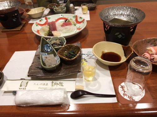 たんげ温泉美郷館(食事と感想)