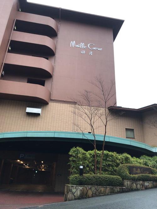ホテルマイユクール祥月