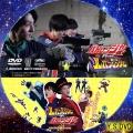 快盗戦隊ルパンレンジャーVS警察戦隊パトレンジャー オリジナルプレミアムドラマ dvd
