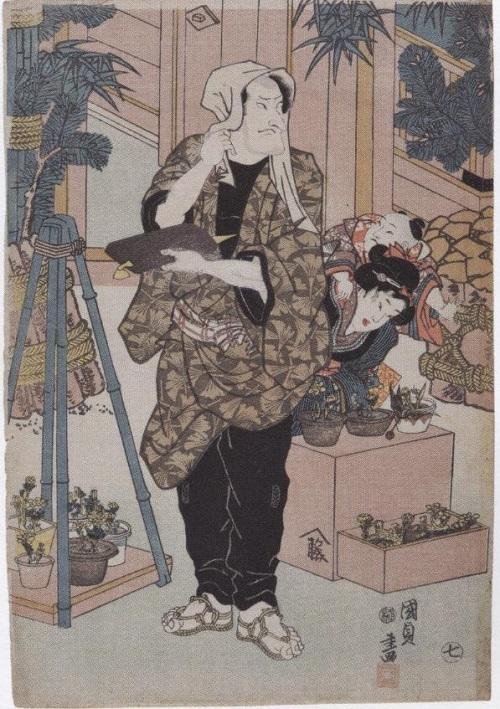 イメージ (1738)