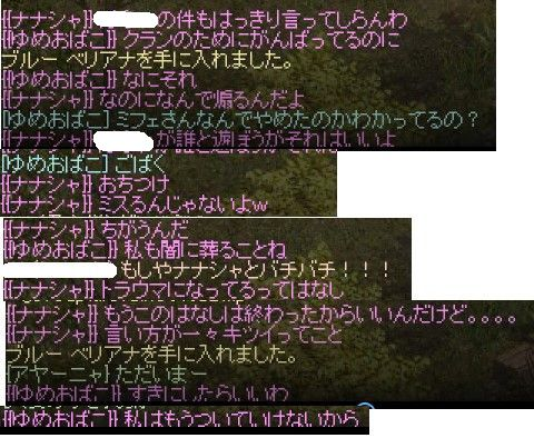 syana3___.jpg