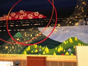 2019年1月13日 福井県アオッサ県民ホール 増澤宗一郎氏提供