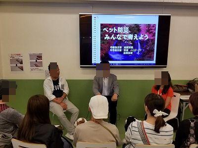 2018秋譲渡会 (4)