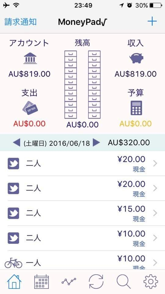 オーストラリア_190114_0002