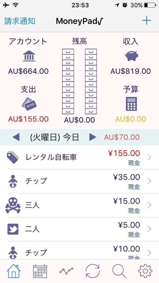 オーストラリア_190114_0003