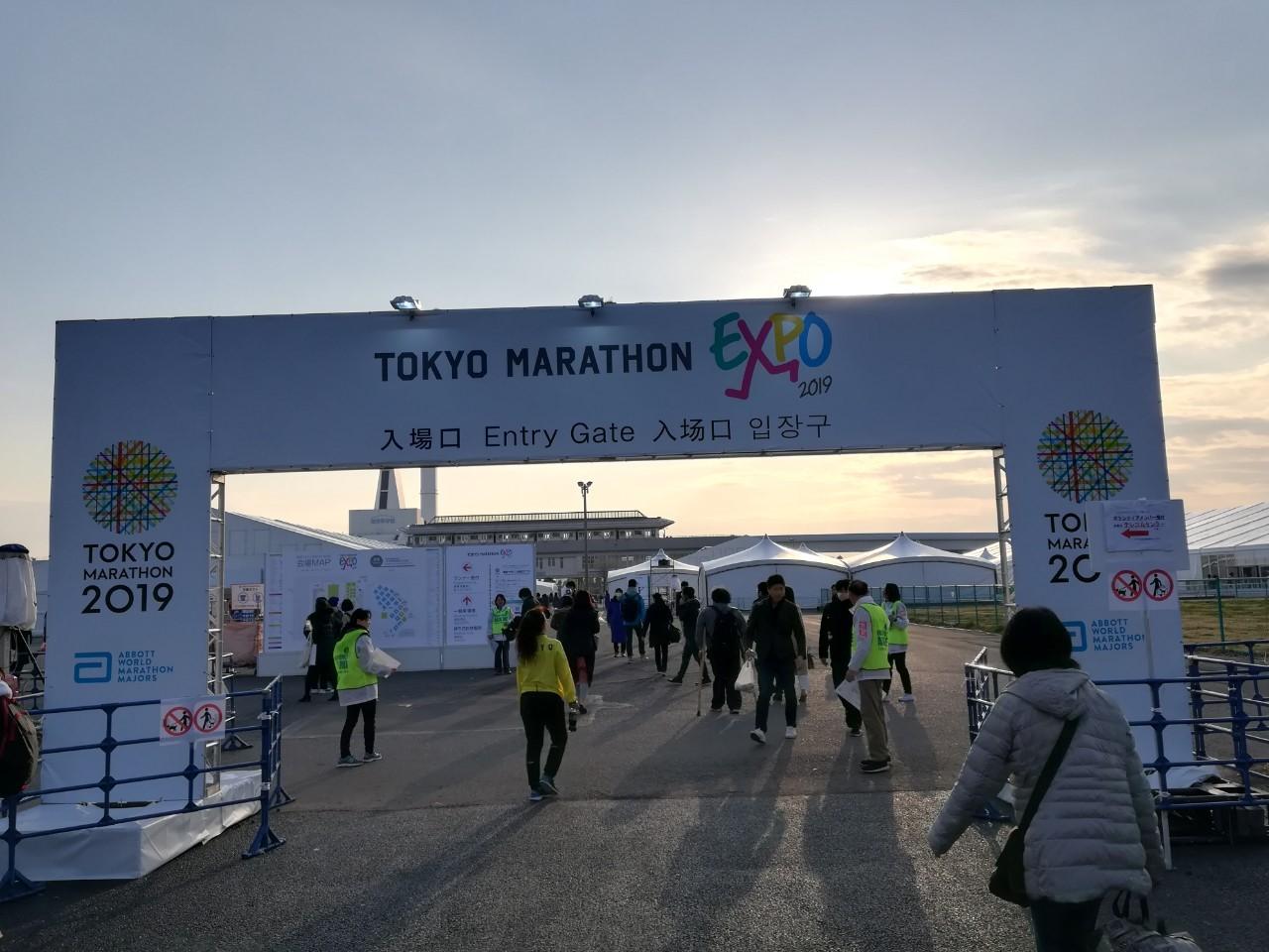 東京マラソン expo_190304_0081