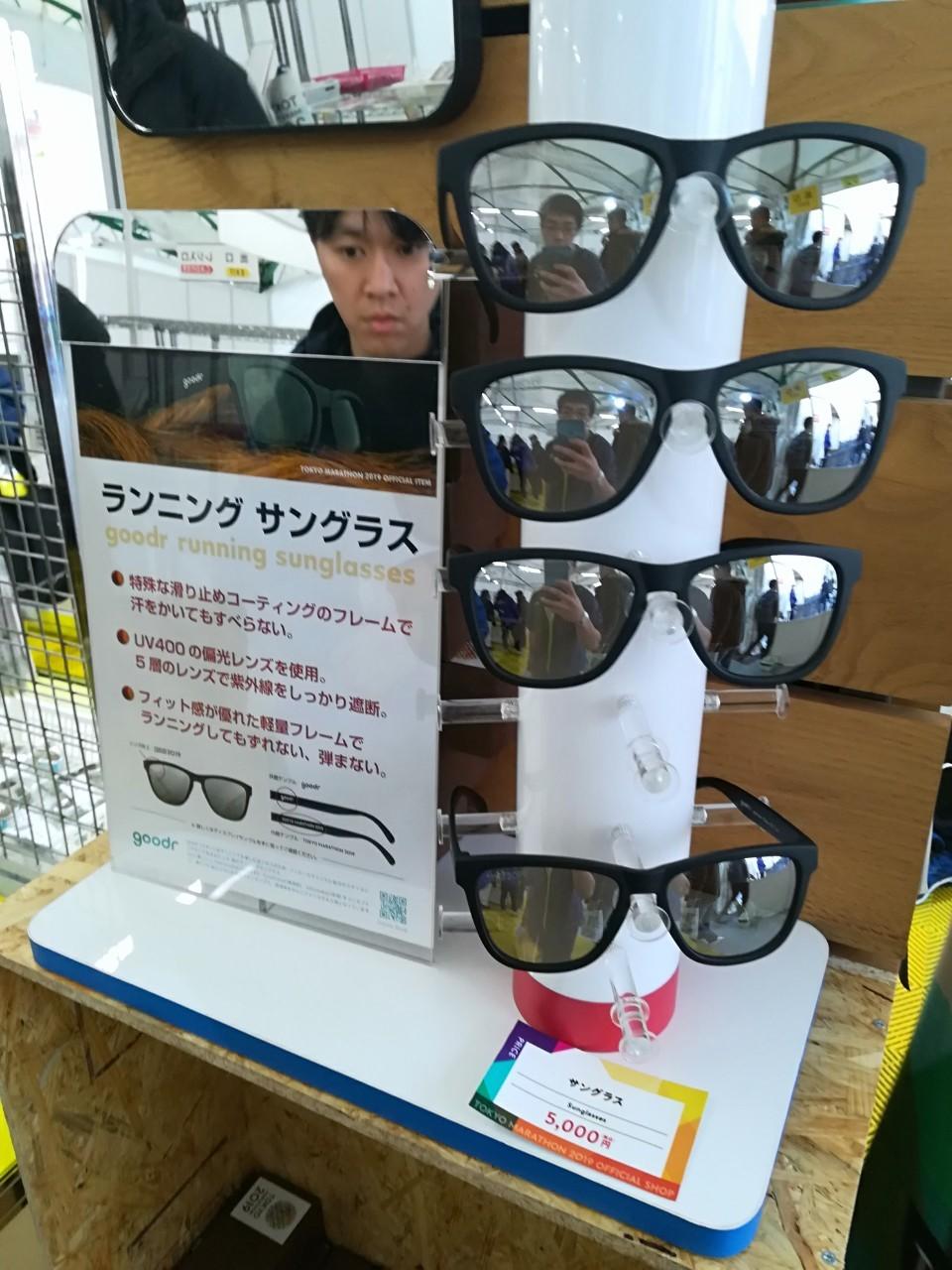 東京マラソン expo_190304_0016