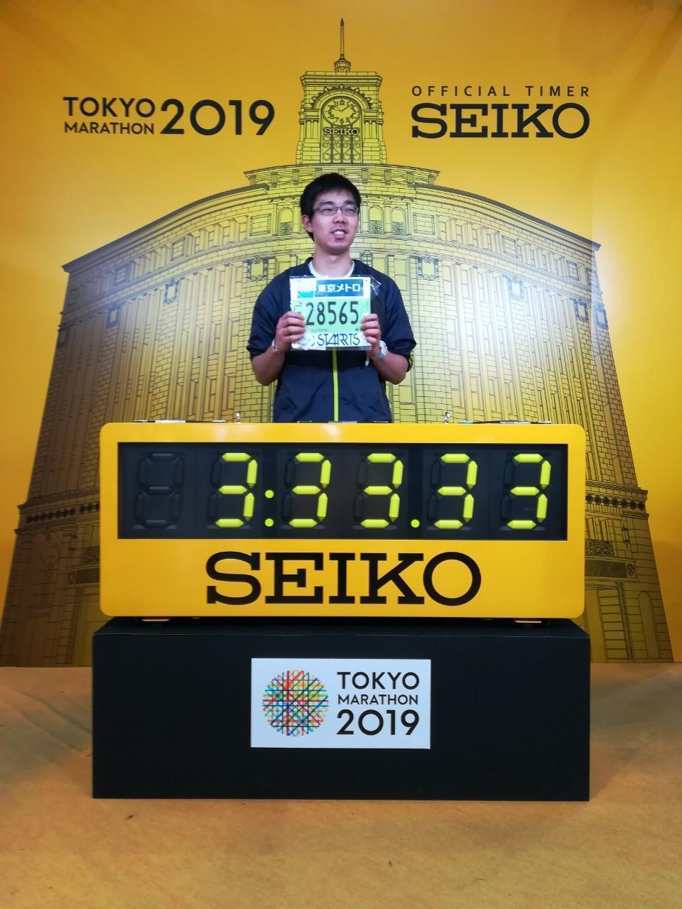 東京マラソン expo_190304_0010