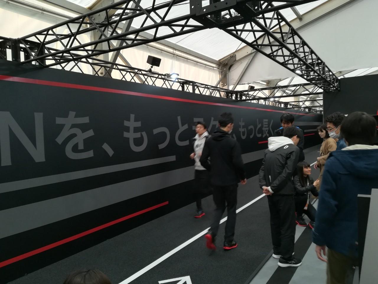 東京マラソン expo_190304_0047