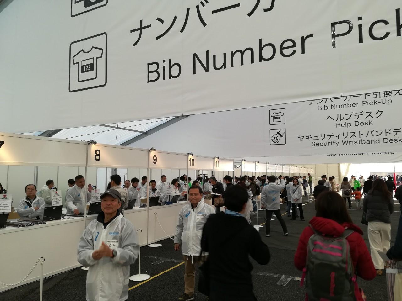 東京マラソン expo_190304_0077
