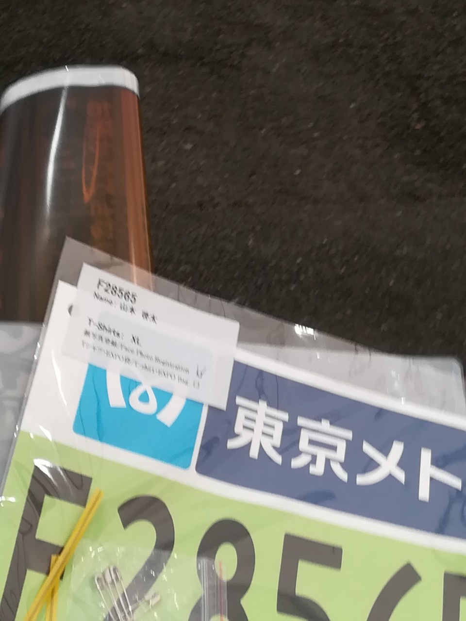東京マラソン expo_190304_0074