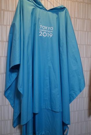 東京マラソン expo_190304_00051