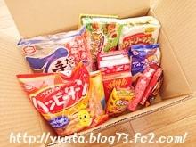 お菓子詰め合せセット3,000円分相当