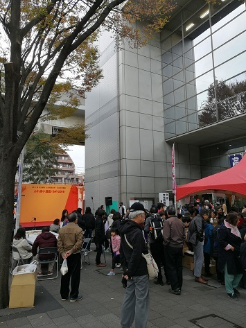 201812027hitodakari.jpg
