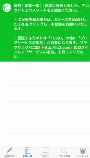 fc2blog_201902262245503a6.jpg