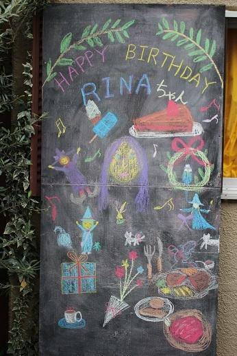 11月22日莉奈誕生日