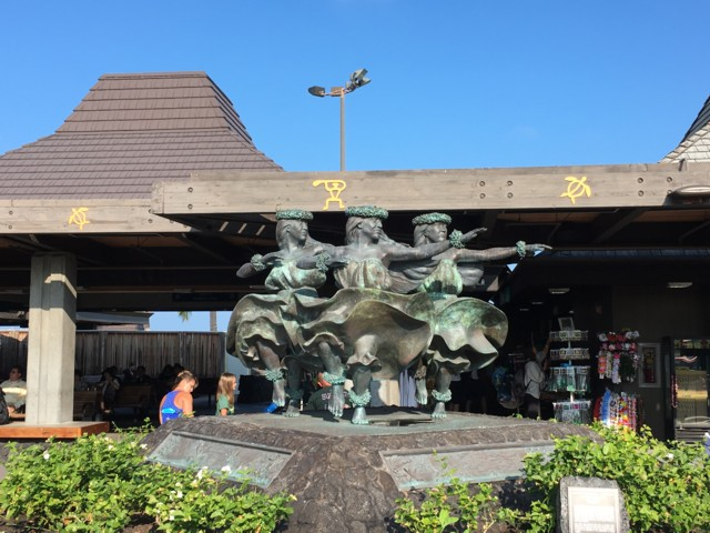 1月19日 コナ空港