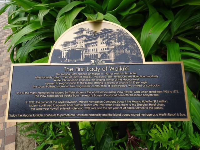 1月25日 ワイキキで最初のホテル