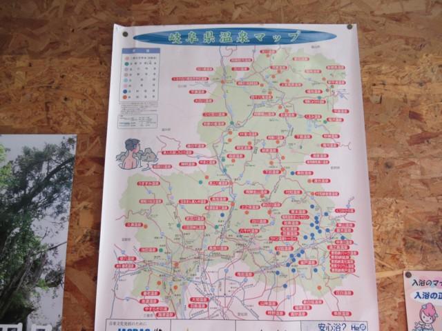 3月3日 岐阜県温泉マップ