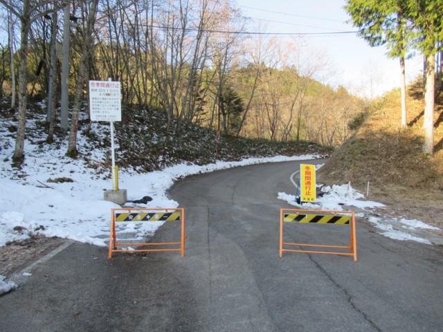 3月25日 鹿の瀬温泉から冬季通行止