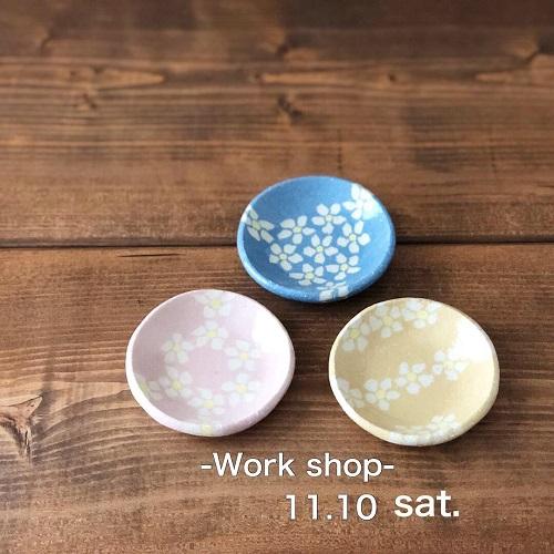 s-花模様の豆皿-2