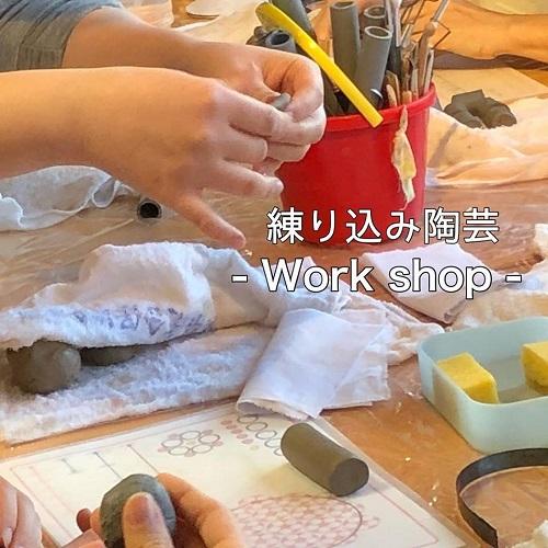 s-豆皿作り-1