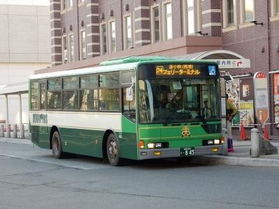 DSCN7959.jpg