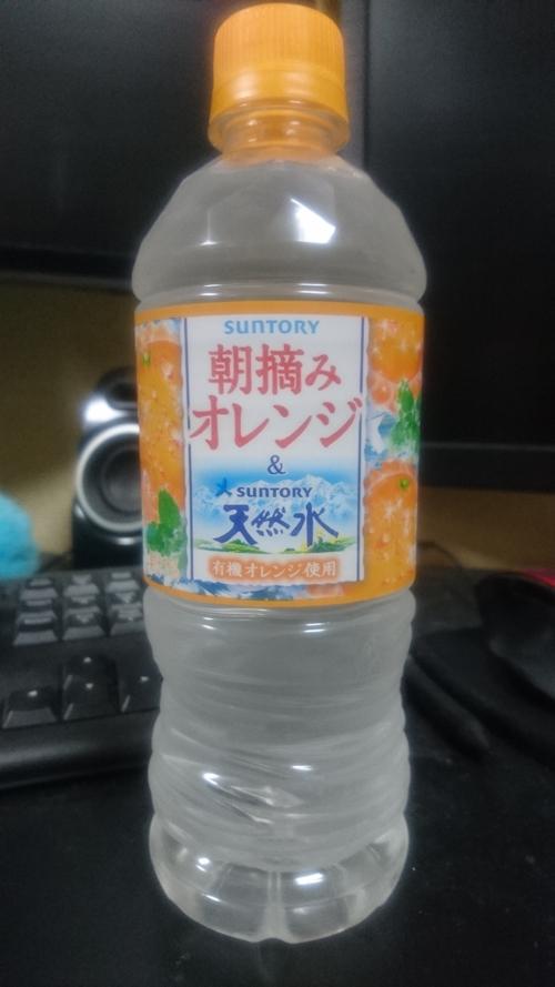 blog20190216a.jpg
