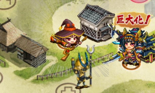 城めぐみん戦闘2-1