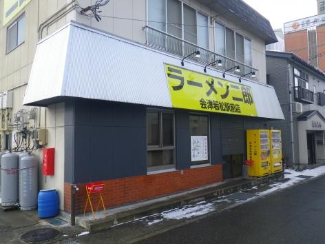IMGP7221.jpg