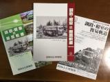 釧路市立博物館